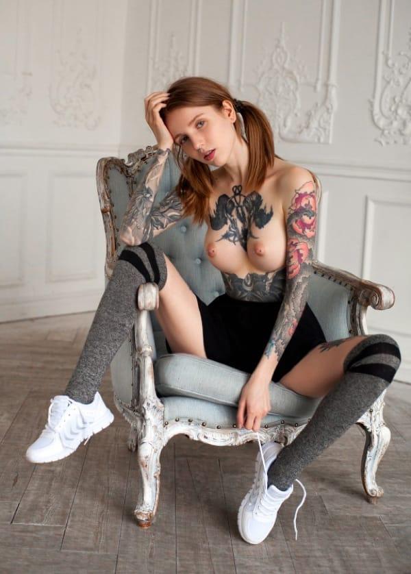 Alyona German